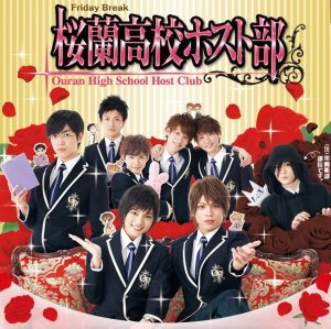 Ouran_High_School_Host_Club-p1